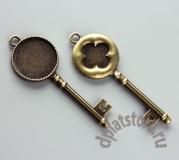 Подвеска ключ с площадкой 1 шт
