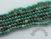 Зеленый авантюрин шар 4 мм нить
