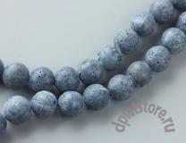 Голубой губчатый коралл бусина 1 шт