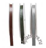 Натуральная кожа для браслета шир. 8 мм