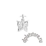 Серебряная бабочка 1 шт