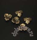Чашечки для бусин цветы латунь  10 шт